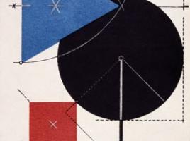 Die geometrischen Grundformen